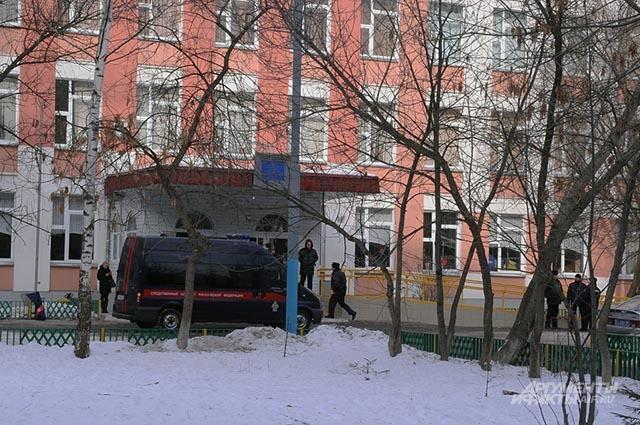Школа №263, где произошла трагедия