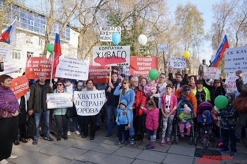 Всего в акции участвовало около 200 человек.