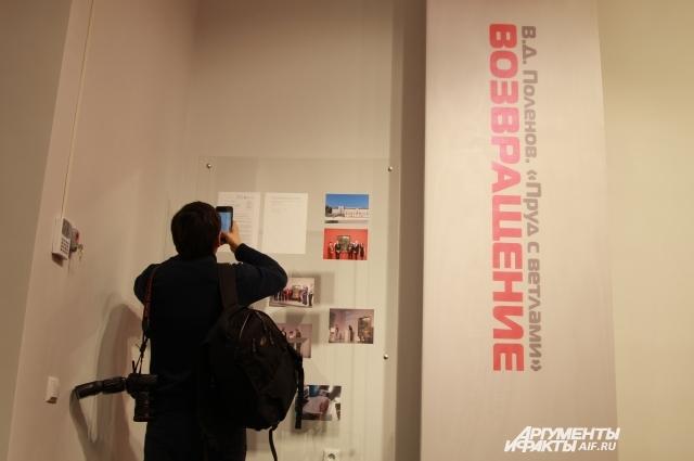 Экспозиция доступна для всех любителей искусства.