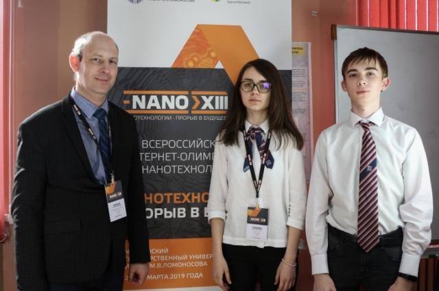 Олег Тарасов, Дарья Учанова и Александр Банков на 13 олимпиаде по нанотехнологиям, МГУ.