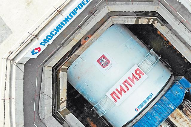 Метростроевцам вработе помогает «Лилия»– современный тоннелепроходческий комплекс.