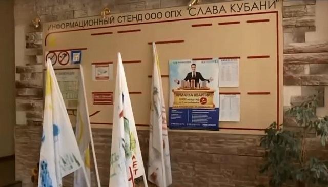 В офисе Стришней «Слава Кубани» прошли обыски.