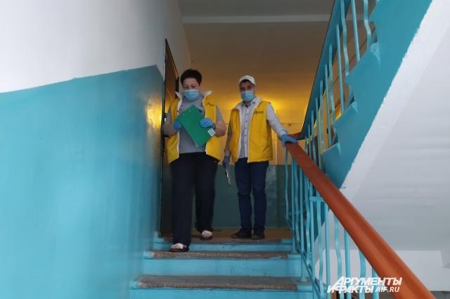 Некоторые ВИЧ-инфицированные просят подняться к ним в квартиру.