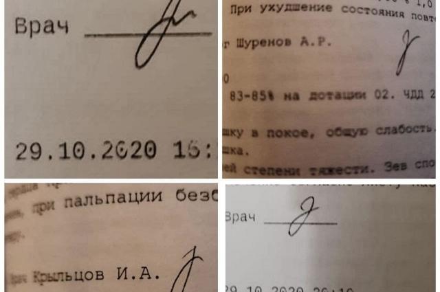 Судя по машинописному тексту, подпись должна стоять разных людей. А как будто одна и та же?