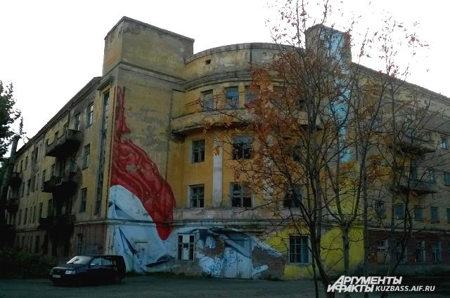 Бывшее здание медицинской академии