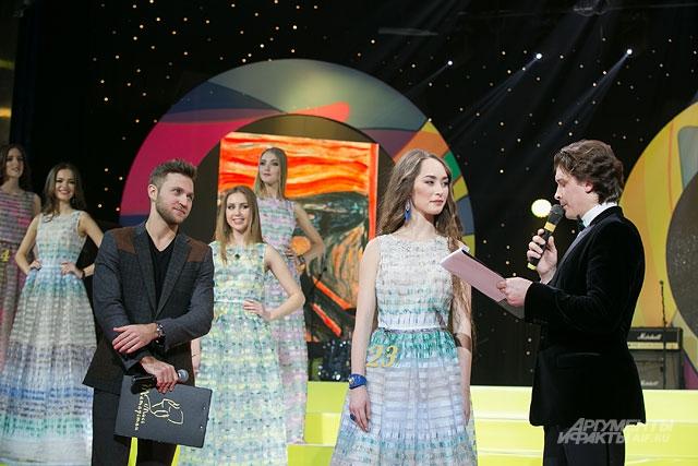 мисс Татарстана-2016