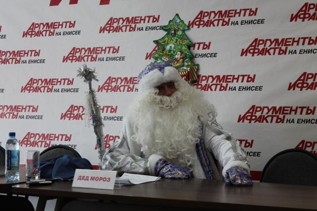 Мороз Иванович, которому сегодня исполнилось 2017 лет, принимает поздравления.