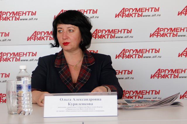 Ольга Куриленкова
