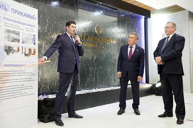 Рустам Минниханов и Николай Токарев на открытии здания