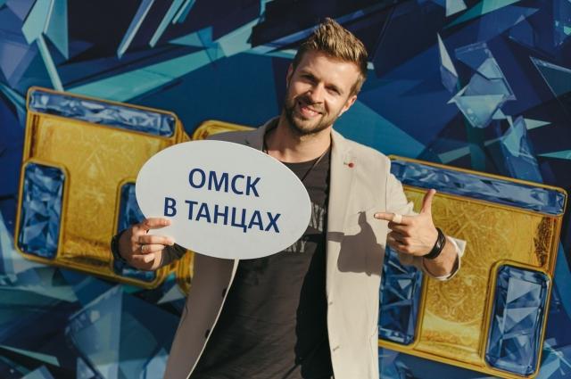 Александр дал в Омске мастер-класс.