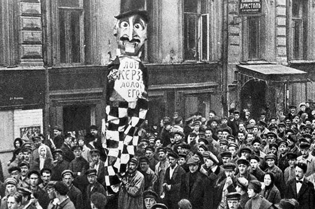 Московская общественность митингует против ультиматума Керзона, 1923 г.