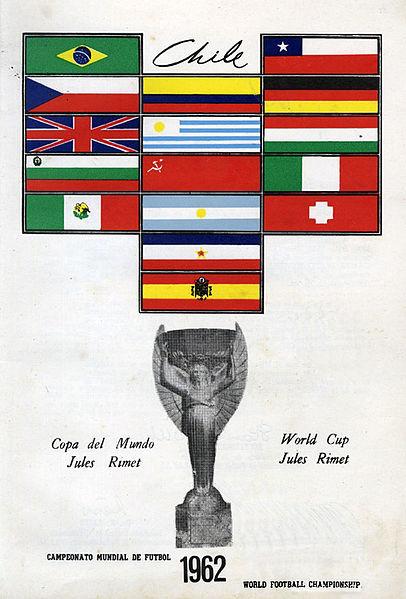 Приз Жюля Римэ на постере чемпионата мира 1962 года.