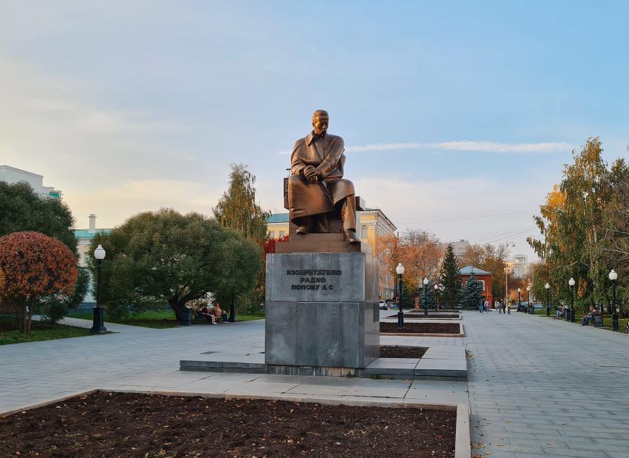 Памятник создателю радио - Александру Попову