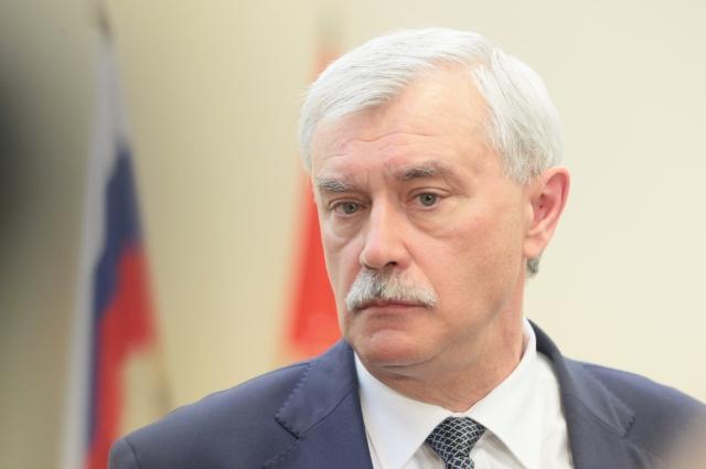 Полтавченко занимал пост губернатора Петербурга с 2011 года.