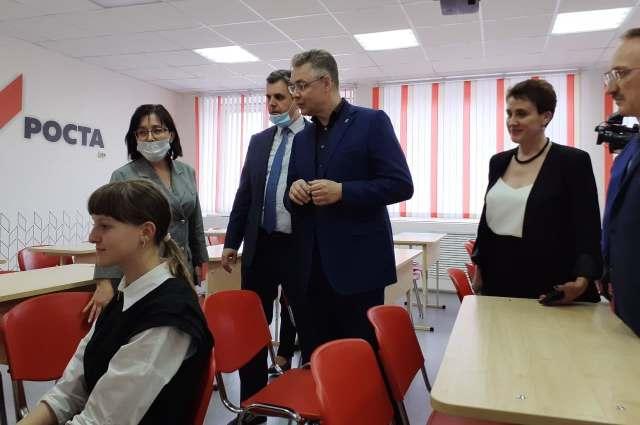 «Точку роста» в школе посетил губернатор края.