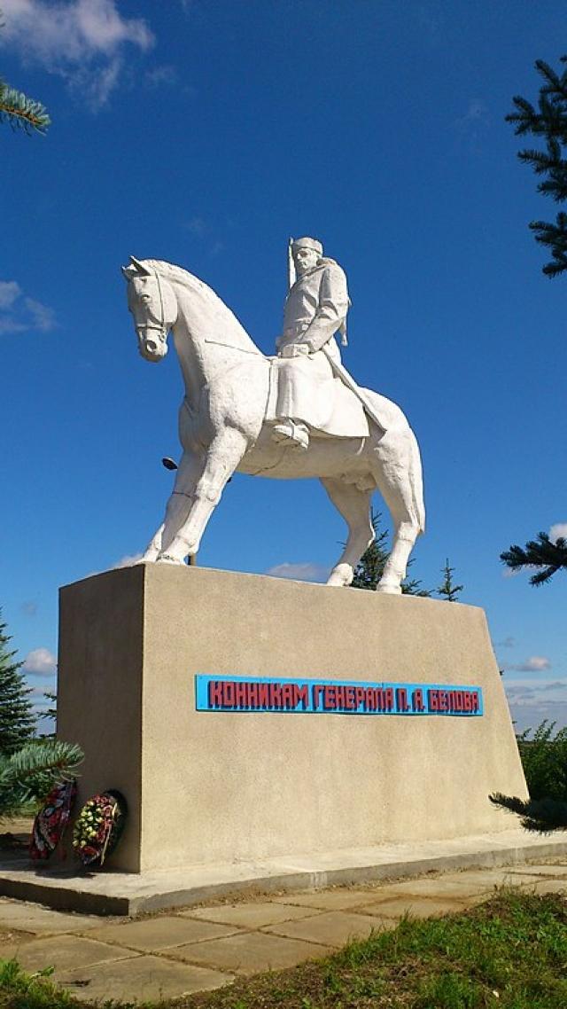 Монумент «Конникам генерала Белова» в пос. Одоеве Тульской области.