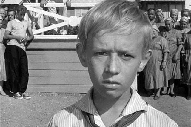 Виктор Косых. Кадр из фильма «Добро пожаловать, или Посторонним вход воспрещён»