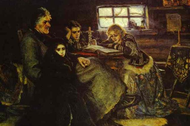 В. И. Суриков. «Меншиков в Берёзове» (1883)