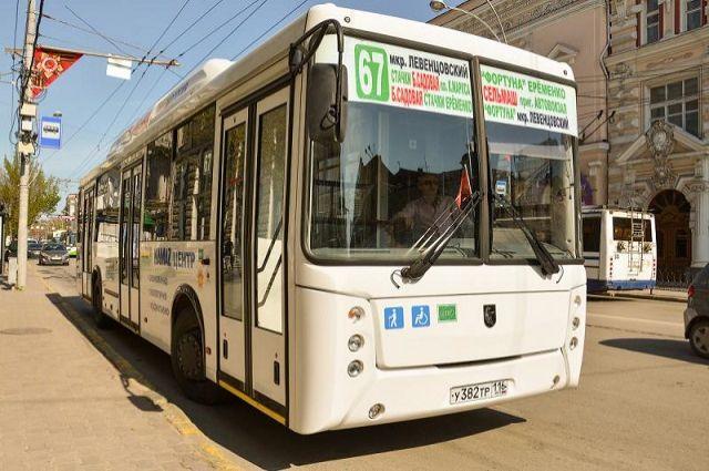 автобусы Ростова