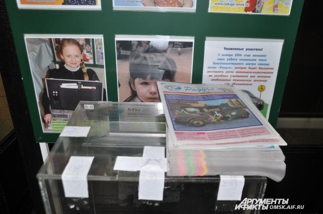 Добросовестные благотворительные организации хотят добиться того, чтобы сборов в ящики на улице и других общественных местах не было.