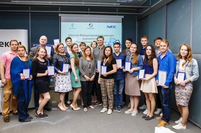Награждение лауреатов журналистского конкурса из Челябинска.