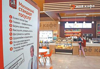 В МФЦ для посетителей открыто кафе с бизнес-ланчами.