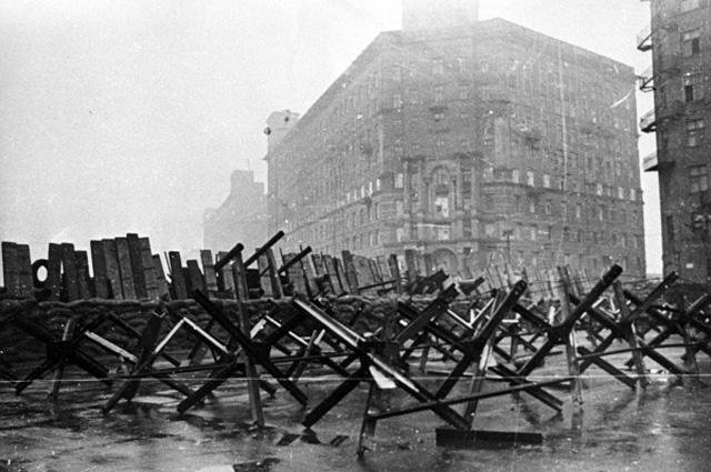 Баррикады на улицах Москвы в 1941 году
