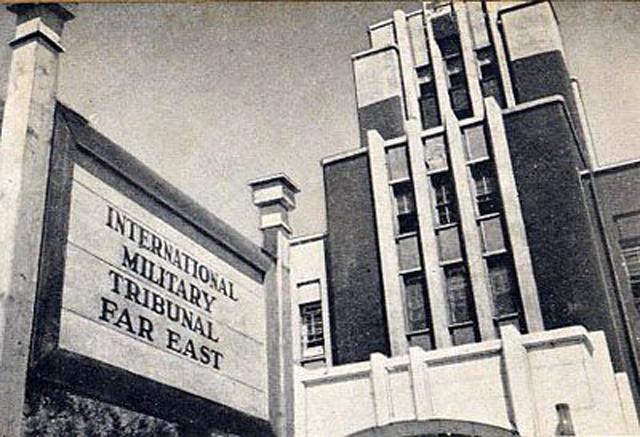Здание, где заседал Международный военный трибунал для Дальнего Востока.