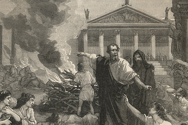 Гиппократ спасает Афины от чумы.