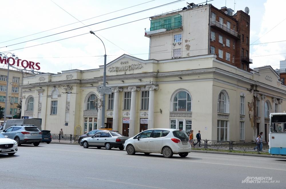 Сегодня первый городской театр Екатеринбурга носит название «Колизей».