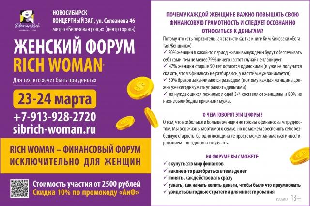 Форум пройдет 23-24 марта.