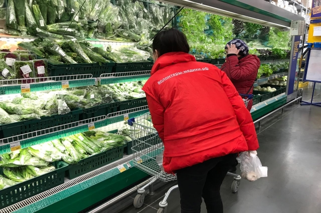 Закупка продуктов для людей из группы риска.