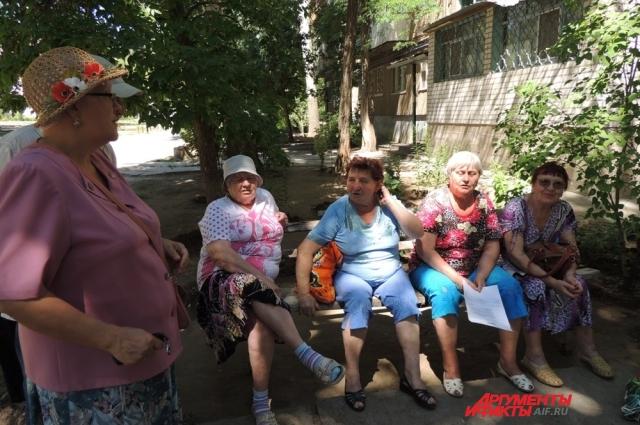 Группа активной поддержки борцов с произволом ЖКХ