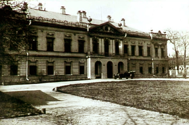 Усадьба Вяземских-Долгоруковых в Знаменском переулке. 1920 30-е годы