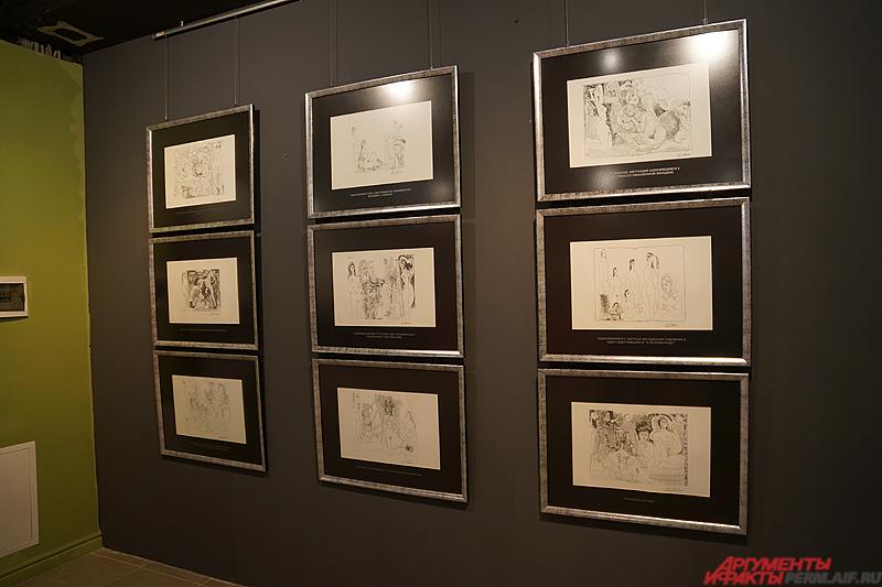 Работы для экспозиции предоставлены из частного французского собрания.