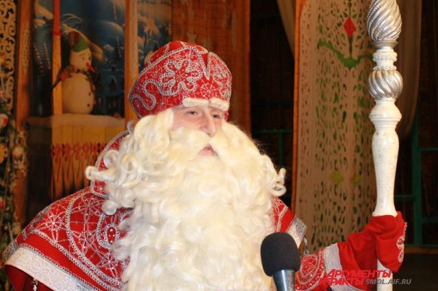 По словам Деда Мороза, даже глядя на его фото, можно загадать желание, и оно обязательно сбудется.