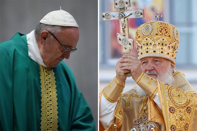 Папа Римский Франциск и Патриарх Кирилл