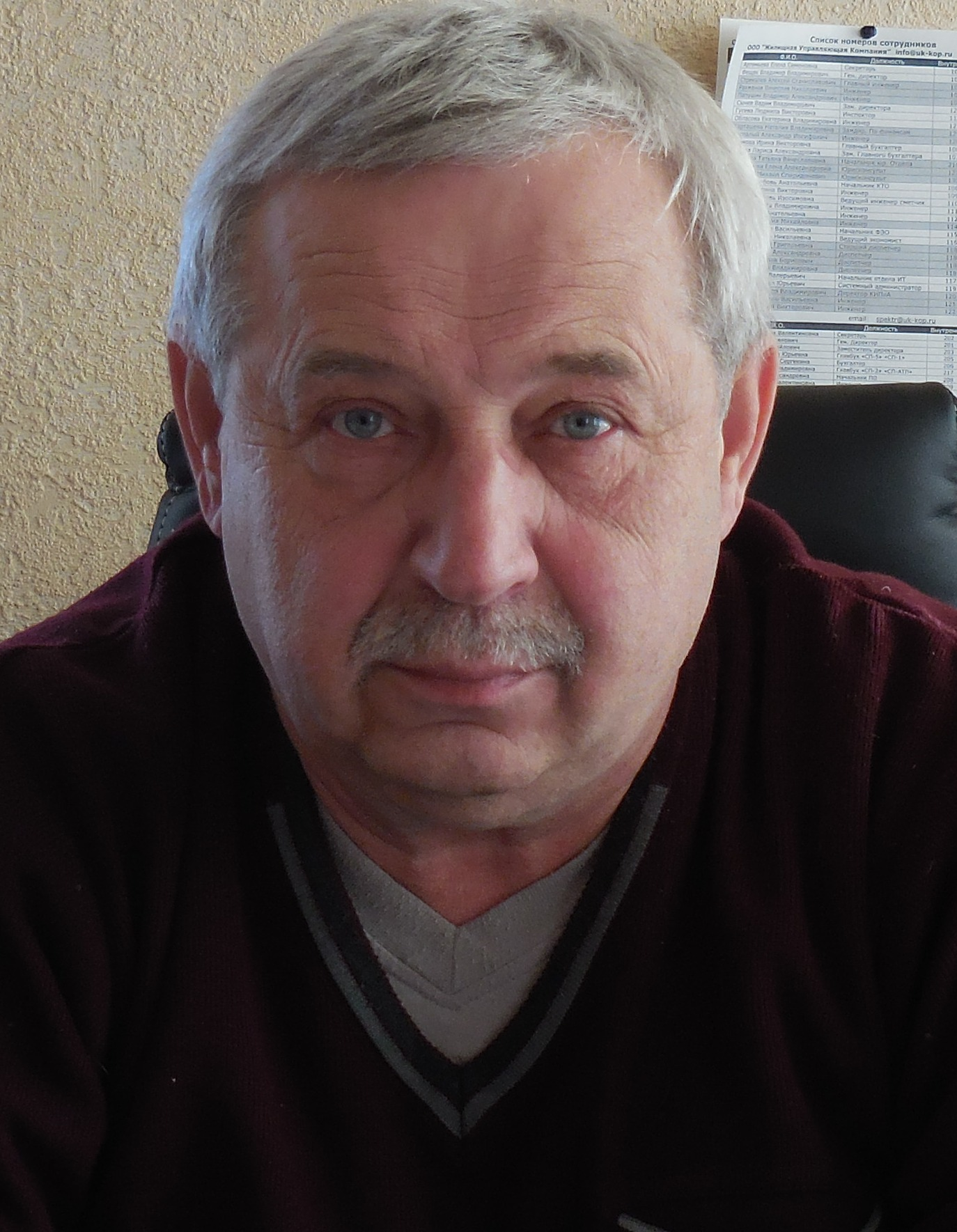 Владимир Фещак