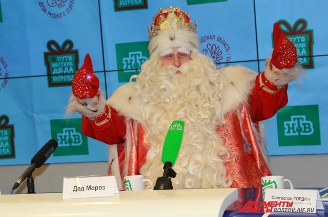 Дед Мороз прибыл в Ростов-на-Дону из Ставрополя в хорошем настроении!