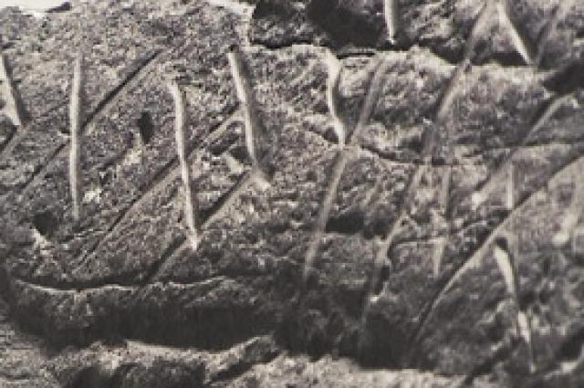 Каменные послания предков.
