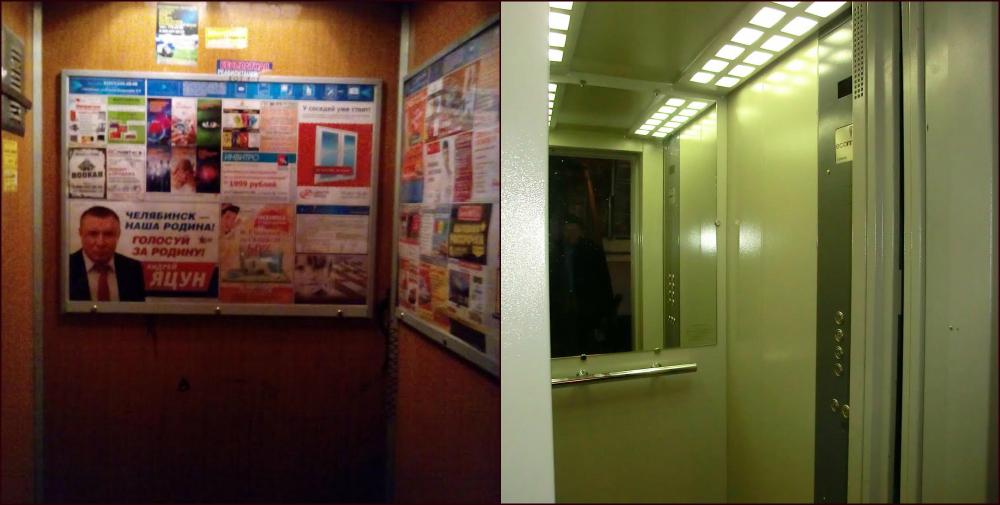 Замена лифта в многоквартирном доме.