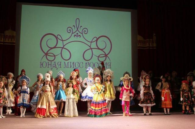 Презентация национальных костюмов.