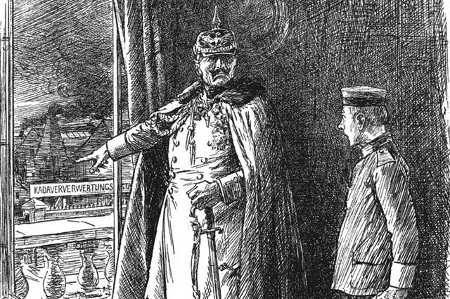 «И не забудь, что твой кайзер найдёт, как тебя использо- вать - живым или мёртвым». Карикатура 1917 г. о том, что, по слухам, немцы используют трупы своих солдат для получения глицерина.