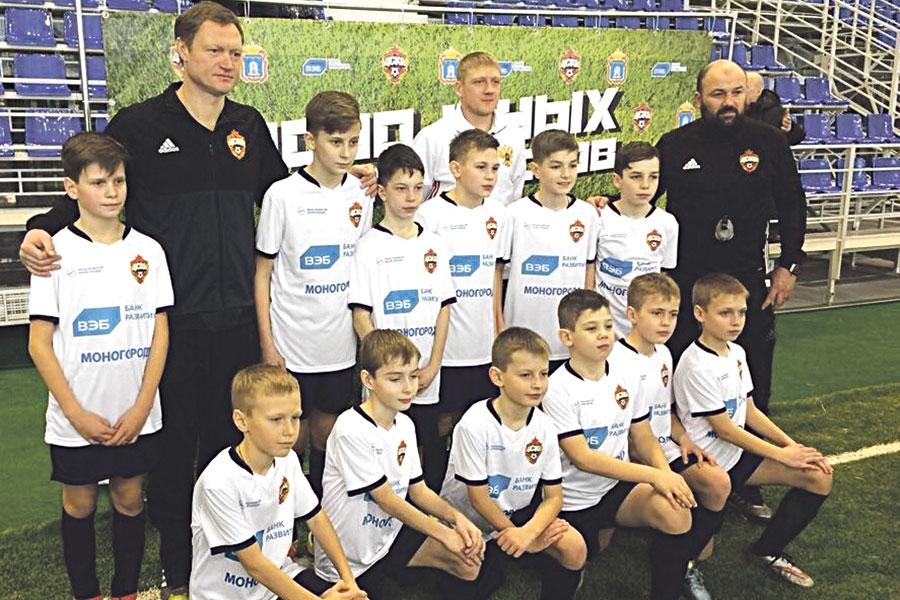 Поездка в академию ЦСКА — хороший старт для юных железногорских футболистов.