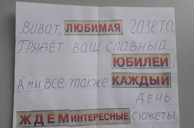 Работа Л. Кононенко