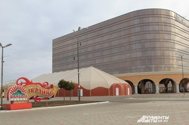«Азов-Сити» примет последних клиентов 30 декабря.