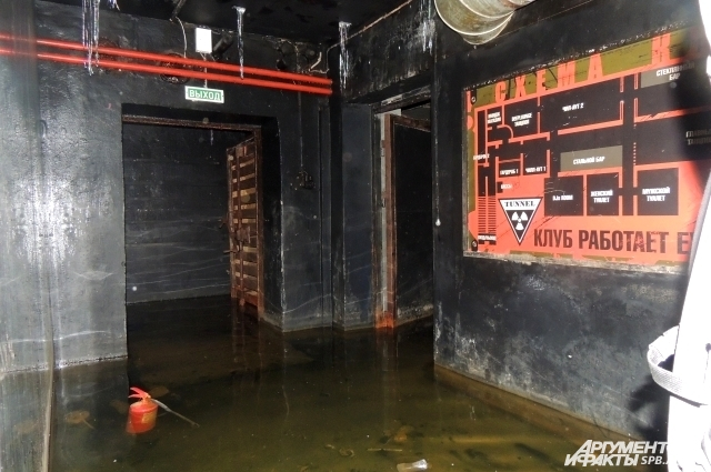 Клуб туннель москва сайт работа в иркутске в клубах ночных