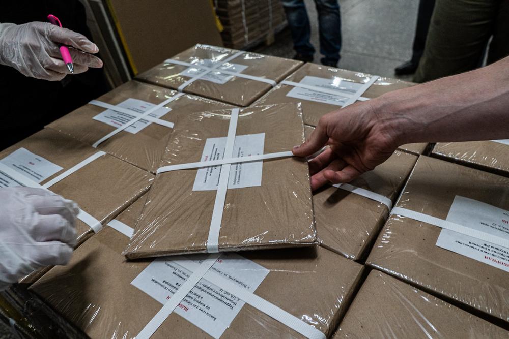 Упаковки откроют только перед голосованием.