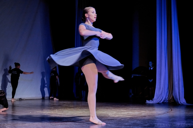 Театр танца Элегия.