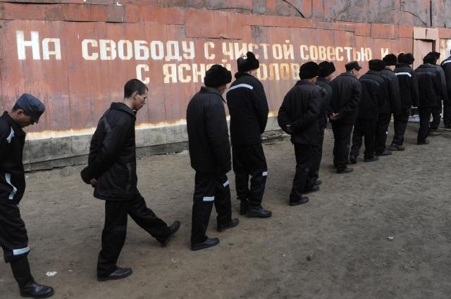 Осужденные читинской исправительной колонии № 5, 2011 г.